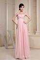 Pink Empire Waist Prom Dress, Long Pink Square Chiffon Prom Dress