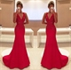 Elegant Red V Neck Embellished Sleeveless Mermaid Formal Dress
