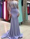 Lilac Long Sleeve Off The Shoulder V Back V Back Mermaid  Prom Dress With Train