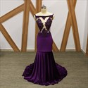 Purple Square Beaded Mermaid Prom Dress With Illusion Back And Train
