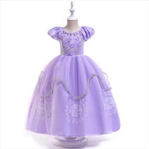 Girls Floral Embellished Princess Party Dress With Short Sleeves