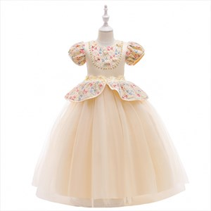 Girls Lace Embellished Birthday Princess Dress With Short Sleeves