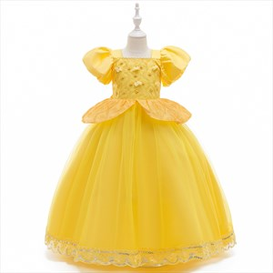 Girls Yellow Lace Pearl Birthday Princess Dress With Short Sleeve