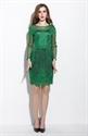 Emerald Green Sheer Illusion Neckline Tulle Overlay Cocktail Dress